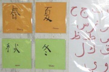 Mehrsprachigkeit  in Kitas sichtbar machen!